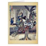 View of Akasaka by Utagawa, Toyokuni Ukiyoe Card