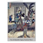 View of Akasaka by Utagawa, Toyokuni Ukiyoe Cards