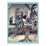 View of Akasaka by Utagawa, Toyokuni Ukiyoe Postcards
