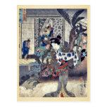 View of Akasaka by Utagawa, Toyokuni Ukiyoe Post Card