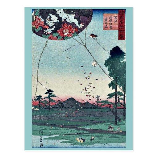 View of Akiba of Enshu by Utagawa,Hiroshige Post Card