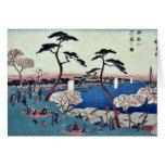 View of blossoms at Gotenyama by Ando, Hiroshige Greeting Cards