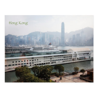View of  Hong Kong, Victoria Harbour Postcard