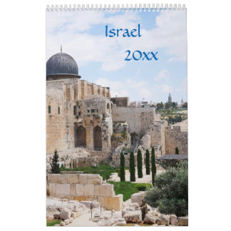 View of Israel, calendar 2018