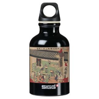 View of Japanese Pharmacy SIGG Traveler 0.3L Water Bottle