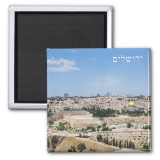 View of Jerusalem Old City, Israel 2 Inch Square Magnet