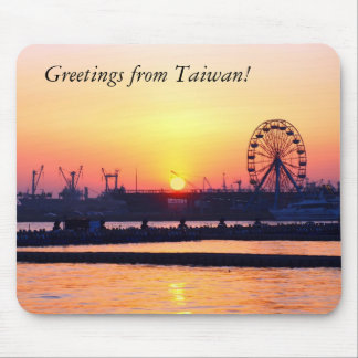 View of Kaohsiung Harbor at Sunset Mousepad