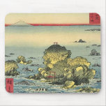 View of Mt Fuji 27 Mousepad