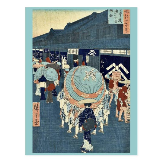 View of Nihonbashi Tori itchome by Ando, Hiroshige Postcard