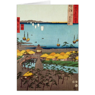 View of Osaka Card