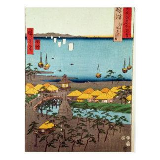 View of Osaka Postcard