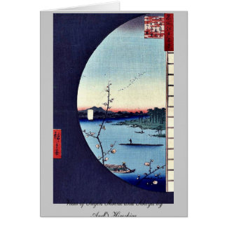 View of Suijin Shrine and Sekiya by Andō,Hiroshige Stationery Note Card