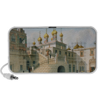 View of the Boyar Palace in the Moscow Kremlin Travel Speaker