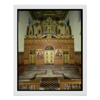 View of the Iconostasis, 1641 (photo) (see 137901 Poster