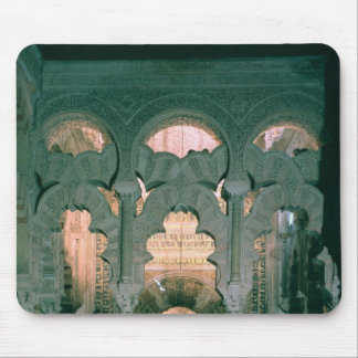View of the maqsura and mihrab mouse pad