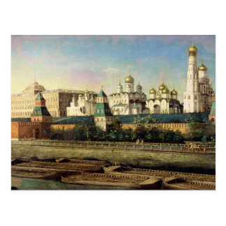 View of the Moscow Kremlin from the Embankment Postcard