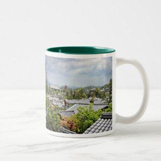 View Over Miyajima Village Coffee Mugs