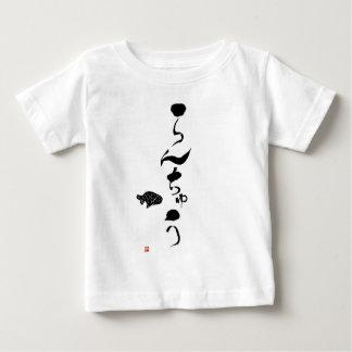 Viewing chi yu u goldfish Ranchu goldfish calligra Baby T-Shirt