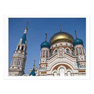 Views of Omsk. Postcard