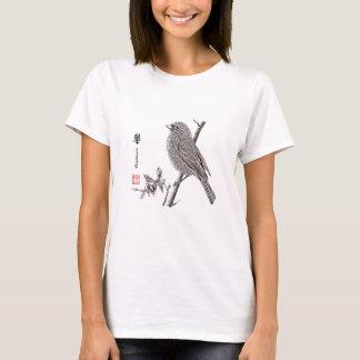 """""""Vigilance"""" T-Shirt"""