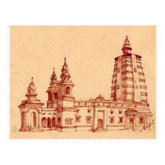 Vihara Postcard