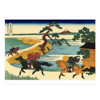 VILLAGE OF SEKIYA JAPANESE ART WORK POSTCARD