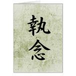 Vindicativo - Shuunen Felicitaciones