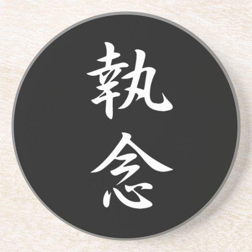 Vindicativo - Shuunen Posavasos Personalizados