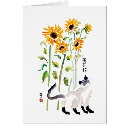 Vinny and Sunflowers Card