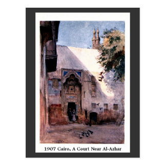 Vintage 1900 Cairo Egypt A Court near Al-Azhar Postcard