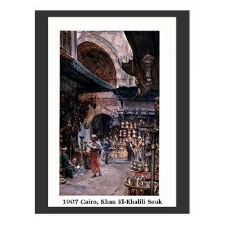 Vintage 1900 Cairo Egypt Khan El-Khalili Souk Postcard