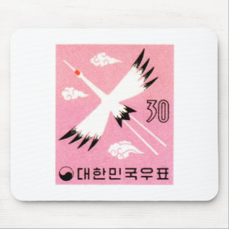 Vintage 1960 Korea Red-Crowned Crane Postage Stamp Mouse Pad