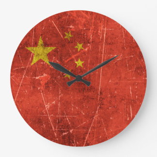 Vintage Aged and Scratched Flag of China Large Clock