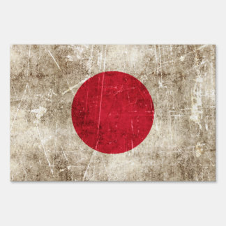 Vintage Aged and Scratched Flag of Japan Signs