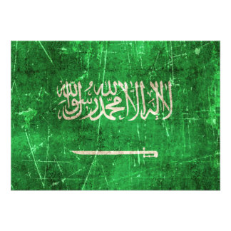 Vintage Aged and Scratched Flag of Saudi Arabia Invitations