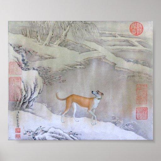 Vintage Ancient Chinese Art Print
