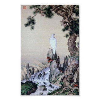Vintage Ancient Chinese Poster