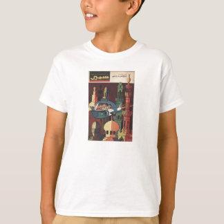 Vintage Arabic Kids Comic Cover Art (sci-fi) T-Shirt