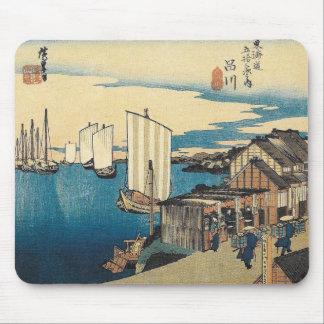 Vintage Art Hiroshige Japan Boat Harbor Mousepad