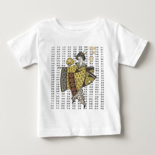 Vintage Artwork Japanese Lady on Dictionary Baby T-Shirt