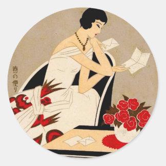 Vintage Asian Art Deco Print Classic Round Sticker