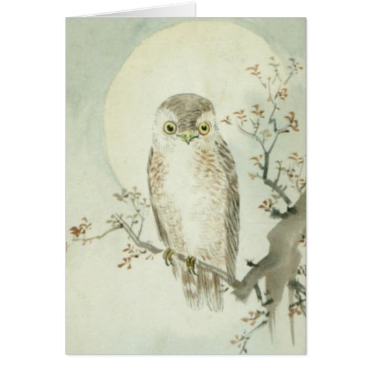 Vintage Asian-Art Owl Notecard (Note Card)