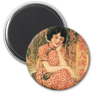 Vintage Asian Beautiful Asian Woman Women Magnet