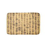 Vintage Asian Calligraphy on Antique Paper Bathroom Mat