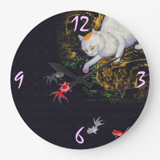 Vintage Asian Cat catching Fish Large Clock