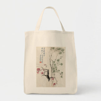 Vintage Asian Cherry Blossom Bag