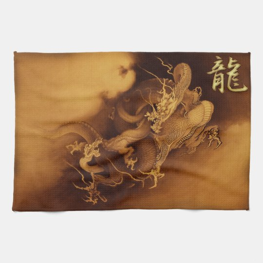Vintage Asian Dragon Kitchen Towel