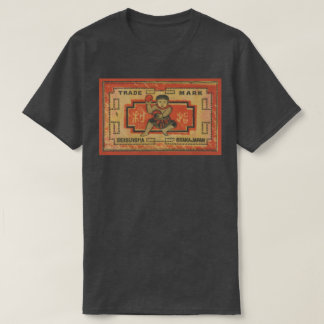 Vintage Asian Matchbox Art T-Shirt