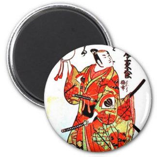 Vintage Asian Prints Magnet