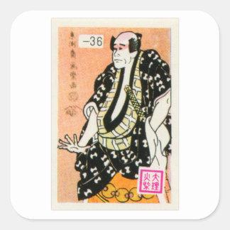 Vintage Asian Samurai Japanese Matchbox Label